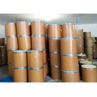 Buy cheap Skin Diseases Active Pharmaceutical Ingredient CAS No 50 02 2 Water  Ethanol Solvent from wholesalers