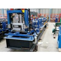 Buy cheap Metal Structure C / Z / U Purlin Roll Forming Machine to Make C / Z / U Shape from wholesalers