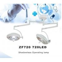 Buy cheap Medical LED Operating Light LED Operation Theater Light for Hospital With High Illumination product