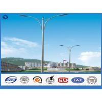 Buy cheap ASTM A36 double arm street light pole , Hot dip galvanized commercial outdoor light poles from wholesalers