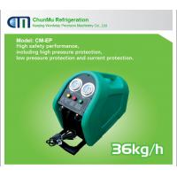Buy cheap R600A anti-explosive refrigerant recovery machine CM-EP for R600 and R290 from wholesalers