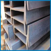 Buy cheap Q235B Hot Rolled H Section Steel with Good Mechanical Property size 150*150*7*10MM from wholesalers