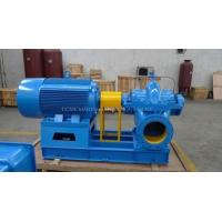 Buy cheap Marine Multistage Centrifugal Water Pump from wholesalers