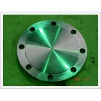 Buy cheap Blind Flanges from wholesalers