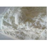 Buy cheap White Crystalline Powder Palmitoylethanolamide ( PEA ) CAS 544-31-0 from wholesalers
