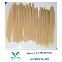 Buy cheap Canned White Asparagus Spears from wholesalers
