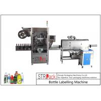 Buy cheap Full Automatic Shrink Sleeve Labeling Machine For Bottles Cans Cups Capacity 100-350 BPM from wholesalers