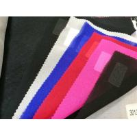 Buy cheap 30d Polyester Interlining(Plain) Woven from wholesalers