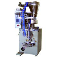 Buy cheap Stainless Steel Granule Packing Machine , Biscuit / Chocolate / Pet Food Packing Machine from wholesalers