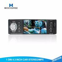 Buy cheap MC Single Din Car Radio With Navigation FM USB SD BT 7388 IC CAR AUDIO from wholesalers