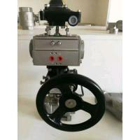Buy cheap Rack and  Pinion Pneumatic Rotary Actuator Auto-control Valves from wholesalers