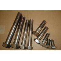 Buy cheap 2.4633 inconel 602 UNS N06602 fasteners stud bolt nut washer gasket screw from wholesalers