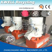 Buy cheap Cost-effective Agriculture Film Granulating Machine/PE PP Film Agglomerator from wholesalers