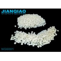 Buy cheap Colored Plastic Granules Industry For PC / ABS  Improving Strength Flexibility , Plastic Raw Material from wholesalers