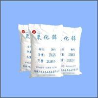 Buy cheap Zinc Oxide 98% product