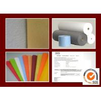 Buy cheap Laminated PP Spunbond Non Woven Fabric for Tablecloth , Disposable Cloth 10cm -320 cm from wholesalers