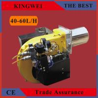 Buy cheap kingwei brand 450-560KW steam boiler use waste oil burner nz/used oil burner nz from wholesalers