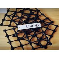 Buy cheap 50-50 kn/m  Geogrid Reinforcing Fabric PP Biaxial Geogrid Mesh aperture 3-4cm from wholesalers
