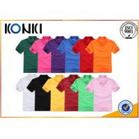 Buy cheap Colorful Custom Printed Polo Shirts , Personalized Polo Shirts For Women from wholesalers