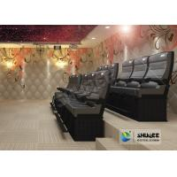 Buy cheap 4D Cinema System Equipments from wholesalers