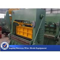 Buy cheap High Performance Perforated Metal Machine For Laboratory Sieve Easy Maintenance from wholesalers