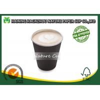 Buy cheap Hot Coffee Ripple Wall Paper Cups 12 Ounce With Food Grade Printing Ink from wholesalers