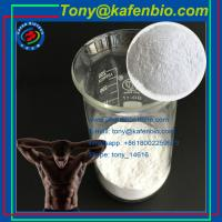 Buy cheap Legal Anabolic Steroids Pharmaceutical Raw Materials Desonide Used To Treat Atopic Dermatitis from wholesalers