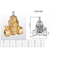 Buy cheap Anti Corrosive Brass Pressure Reducing Valve , DN15 DN50 Water Pressure Regulator Valve from wholesalers