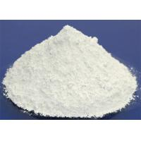 Buy cheap Progesterone Hormones Powder Medroxyprogesterone Acetate CAS 71-58-9 For Health Care from wholesalers