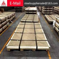 Buy cheap checker hot rolled steel sheet from wholesalers