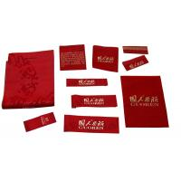 Buy cheap High quality custom  size Red Clothing Woven Labels  sew on for Men\s Suit from wholesalers
