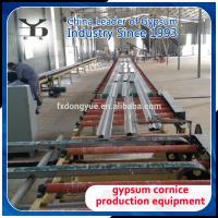 Buy cheap Gypsum Cornice Production Line from wholesalers