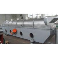 Buy cheap Vibrating Fluidized Bed Dryer Machine For Grain Form , Powder Form And Crumb , 290 - 420kg/h from wholesalers