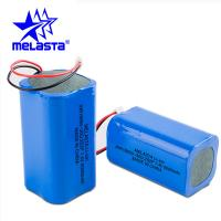 Buy cheap Melasta brand 18650 lithium cells 2S2P 7.4V 6000mAh 30A Li-ion Rechargeable Battery for solar street light from wholesalers