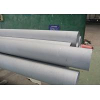 Buy cheap 316 / 316L Schedule 40 Stainless Steel Pipe , 10 / 12 Inchlarge Diameter Stainless Steel Tube from wholesalers