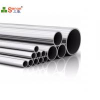 Buy cheap 0.25 304 Stainless Steel Welded Tube 0.8mm Thickness For Mechanical Pipeline from wholesalers