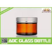 Buy cheap Factory Sale 50ml Skin Cream Amber Glass bottle, Skin Care Cream Brown Glass Bottle product