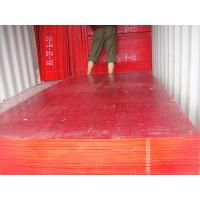 Buy cheap bamboo plywood FF from wholesalers