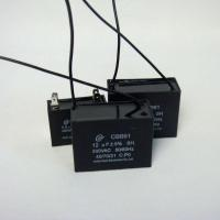 Buy cheap Fan Capacitor product