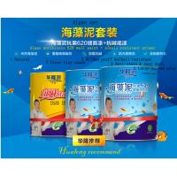 Buy cheap Hualong Algae antibiosis all effect in 1  interior wall paint from wholesalers