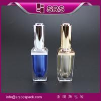 Buy cheap Shengruisi packaging NP-004 empty acrylic nail polish bottle with brush lid product
