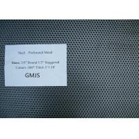 Buy cheap Perforated Sheet Metal Panels , Perforated Metal Screen Rectangle Hole Shape from wholesalers