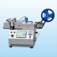 Micro Computer Fully Automatic Label Cutter Machine For Logo Cutter