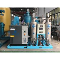 Buy cheap 3-3000nm3 / H Capacity Psa Nitrogen Gas Generator Automatic Air Separation Equipment product