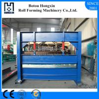 Buy cheap Hydraulic Pump Roller Bending Machine, Roofing Sheet Steel Rolling Machine from wholesalers