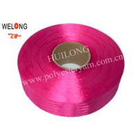 Buy cheap 100% polyester yarn,wholesale china poy,fdy,dty stock lots yarn from wholesalers