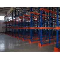 Buy cheap Metal double side Drive In Pallet Racking for cold store , pallet Shelving Racks from wholesalers