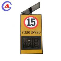 Buy cheap professional LED Radar Speed Limit Sign Speed Tester solar speed radar sign from wholesalers