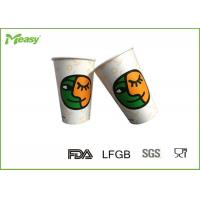 Buy cheap 16 Oz Printed Cold Drink Disposable Paper Cups Food Grade , No Melting from wholesalers