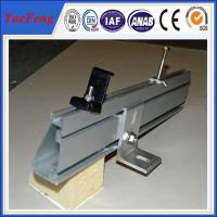Buy cheap OEM achievable solar mounting structure and solar panel mounting rail for sale product